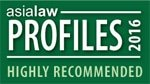 asialaw rosette lowres 2016